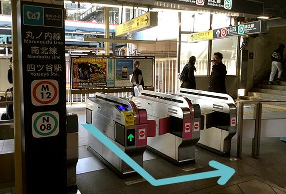 JR四ツ谷駅赤坂口改札左へ