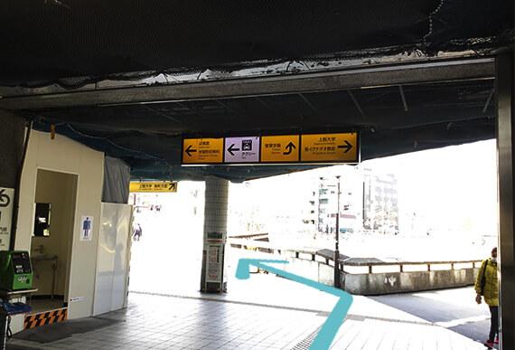 丸ノ内線 赤坂方面改札出て左へ