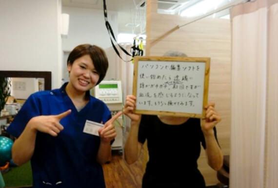 入社1年目鍼灸師